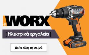 worx3